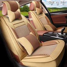 车爱人开天冰丝汽车坐垫 新款夏季四季座垫套子座套内饰用品(豪华版)温馨米CAR1611