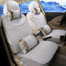 车爱人豹纹CAR全冰丝汽车坐垫 16新款夏垫座垫用品汽车座套(豪华版)典雅灰