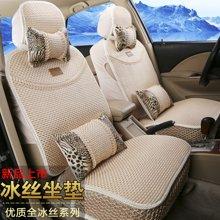 车爱人豹纹CAR全冰丝汽车坐垫 16新款夏垫座垫用品汽车座套(豪华版)流沙米