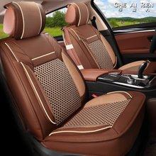 车爱人开天冰丝汽车坐垫 新款夏季四季座垫套子座套内饰用品(标准版)商务咖CAR1611