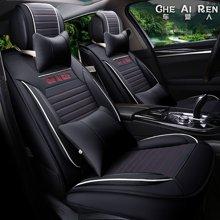 车爱人全皮LJ立体横条汽车坐垫 新款四季座垫子座套内饰用品(豪华版)绅士黑CAR1608H