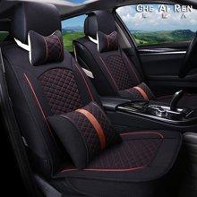 车爱人简麻菱格款汽车坐垫 新款布艺四季垫座垫座套内饰用品(豪华版)绅士黑CAR1630