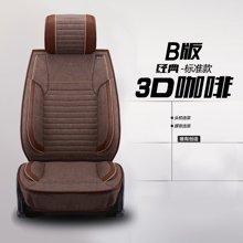 爱人汽车坐垫 整套开天款全包新款座垫座套内饰用品(开天款B版标准款)咖啡色