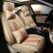 车爱人中国纹皮革冰丝四季垫汽车坐垫 新款座垫夏季座套内饰用品(豪华版)米色