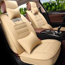 车爱人豹纹全皮革四季汽车坐垫 新款座垫子座套内饰用品饰品(豪华版)温馨米CAR1666