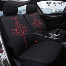 车爱人CAR中国结亚麻四季垫汽车坐垫 新款卡通座垫座套内饰用品饰品(小巧款标准版)绅士黑CAR1688X