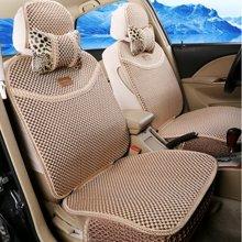 车爱人豹纹CAR全冰丝汽车坐垫 16新款夏垫座垫用品汽车座套(舒适版)卡其色