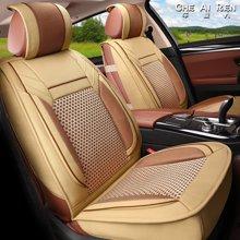 车爱人开天冰丝汽车坐垫 新款夏季四季座垫套子座套内饰用品(标准版)温馨米CAR1611