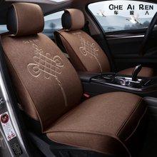 车爱人CAR中国结亚麻四季垫汽车坐垫 新款卡通座垫座套内饰用品饰品(大气款标准版)咖啡棕CAR1688D