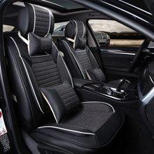 车爱人汽车坐垫 整套开天款全包新款座垫座套内饰用品(开天款A版豪华款)黑色