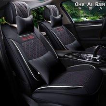 车爱人全皮LJ立体菱形汽车坐垫 新款四季座垫子座套内饰用品(豪华版)绅士黑CAR1608L