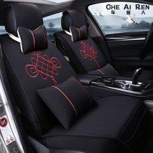 车爱人CAR中国结亚麻四季垫汽车坐垫 新款卡通座垫座套内饰用品饰品(大气款豪华版)绅士黑CAR1688D