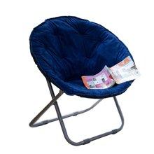 【柔软舒适便携圆形】雅客集可折叠休闲靠椅麂皮绒月亮椅FB-14110(蓝)/FB-14109(红)
