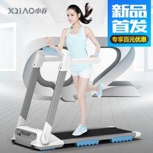 小乔Q2跑步机家用款健身器材多功能电动超静音可折叠迷你室内减肥
