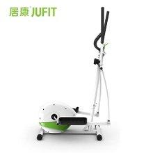 居康 JUFIT 椭圆健身单车 JFF016T 太空漫步跑步机 家用静音迷你椭圆机