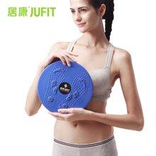 居康 JUFIT 扭腰盘 JFF001N 磁性家用瘦身扭腰盘