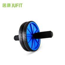 居康 健腹轮,JFF001AB 家用健身器材,使用方便,坚固耐用
