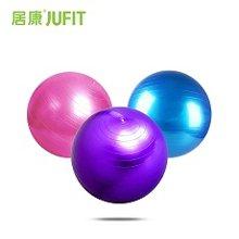 居康/JUFIT 居康JFF001Q 加厚防爆瑜伽球 减肥瘦身运动球 家用健身器材