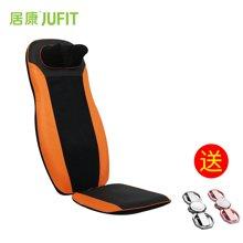 居康JFF020M 按摩靠垫 按摩器材 放松  送居康指尖陀螺