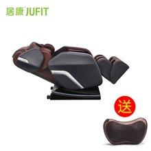居康 JUFIT 按摩椅 JFF058M 家用太空舱 免安装按摩沙发椅 送车载按摩器