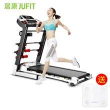 居康 JUFIT 多功能电动跑步机 JFF028TM-3 带彩屏wifi+空气净化器送居康体脂称
