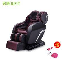 居康 JUFIT 按摩椅 JFF058M 家用太空舱 免安装按摩沙发椅 送美腰机