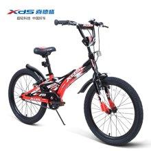 喜德盛 山地车自行车 双V刹 20寸儿童单车 宝宝童车 小王子