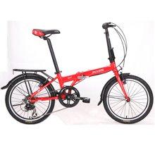 喜德盛 折叠自行车 20寸铝合金车架 禧玛诺变速 久裕花鼓 W7折叠车