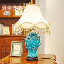 墨菲 欧式手工冰裂釉陶瓷台灯 现代创意客厅卧室床头布艺装饰灯具