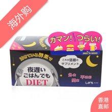 日本NIGHTDIET新谷夜间酵素30包 5粒/包