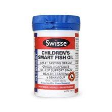 澳大利亚Swisse瑞思儿童益智补脑鱼油(1-12岁) 90片
