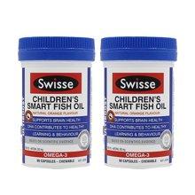 2瓶装 澳大利亚swisse瑞思儿童益智补脑鱼油(1-12岁) 90片