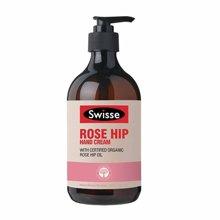 Swisse玫瑰果油护手霜滋润保湿500ml/瓶