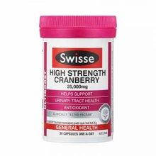 Swisse蔓越莓胶囊呵护女性健康 30粒/瓶