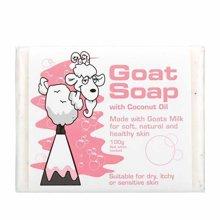 Goat Soap抗过敏瘦羊奶皂椰子味100g/块