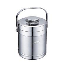 正品特价爱仕达1.9L双层不锈钢密封保温提壶饭盒提锅1619Z保温桶