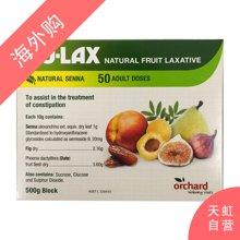 澳大利亚NU-LAX乐康膏 果蔬润肠排毒养颜(500g)