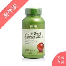 美国GNC健安喜葡萄籽胶囊OPC 300mg 抗氧化(100粒)
