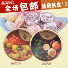 德国进口嘉云糖200g*2盒[什锦果味糖(热带)+什锦果味糖(田园)各1盒]