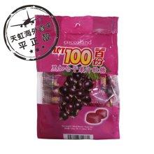 $一百份黑加仑果汁软糖(320g)