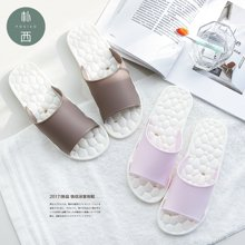 朴西居家用塑料防滑洗澡脚底穴位按摩拖鞋