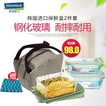 Glasslock韩国进口玻璃饭盒微波炉冰箱收纳盒保鲜盒2件套400ml+715ml