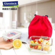 glasslock钢化玻璃保鲜盒饭盒微波炉冰箱收纳盒 含隔层 2件套 送保温袋