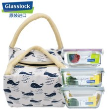 Glasslock玻璃饭盒微波炉冰箱保鲜盒密封盒便当盒 3件套天蓝i2340ML