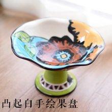 墨菲 浮雕手绘陶瓷餐具 新中式软装创意日式家居客厅卧室装饰摆件