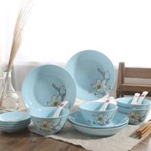 顺祥缤纷20头套装餐具(一花一世界)实用居家乔迁结婚礼品瓷器 陶瓷碗碟套装