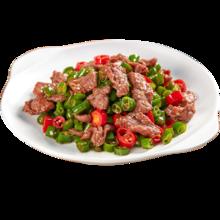 【星厨邦】小炒黄牛肉【中辣】/净重约360g适合1~2人食用