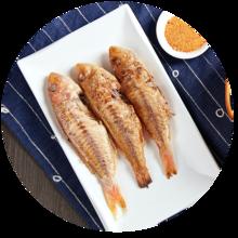 【星厨邦】香煎红杉鱼/净重约490g适合1~2人食用