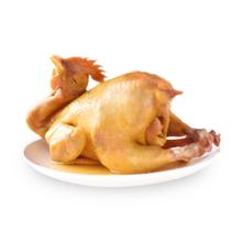 海南盐焗文昌鸡 约800g
