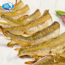 加拿大野生胡瓜鱼 池沼公鱼无籽多春鱼 北洋海产特价整只 500g